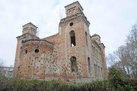 Резултат с изображение за Еврейска синагога - Видин