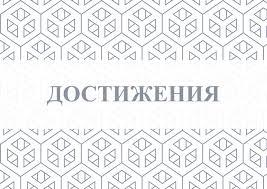 Защита докторской диссертации старшим преподавателем phd каф  Защита докторской диссертации старшим преподавателем phd каф Институт металлургии машиностроения и транспорта Санкт Петербургский политехнический