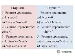 Презентация на тему Контрольная работа по теме  3 i