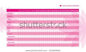 Monthly Menstruation Calendar Menstrual Cycle Flowers Stock