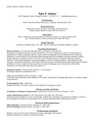 Superb Resume Sample For Applying High School Spanish Teacher