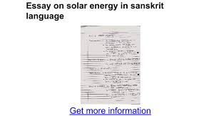 essay on solar energy in sanskrit language google docs