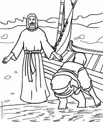 Perfect for kids ages 6+ who are just starting a relationship with jesus or for young families joining the church! Free Printable Jesus Coloring Pages For Kids