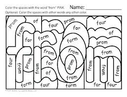 Sight Word Coloring Pages Free Printable Color Word Coloring Pages