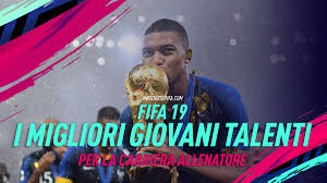 I migliori giovani talenti di Fifa 19: la lista COMPLETA ed ...