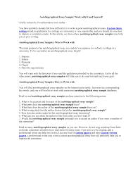 short autobiographical essay example essay topics cover letter autobiography essay examples