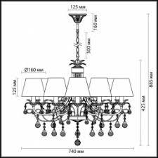 <b>Люстра Odeon Light</b> Plesansa <b>3431/8</b> купить в интернет-магазине ...
