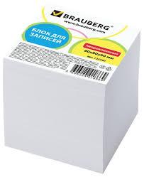 <b>BRAUBERG Блок для записей</b> непроклеенный, куб 9х9х9 см ...