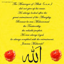 Beautiful Jummah Quotes Best of JUMMA MUBARAK QUOTES Beautiful Messages