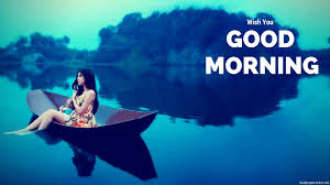 Good Morning Wallpaper 71 Images