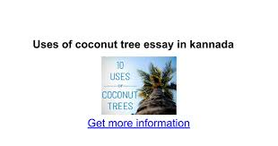 uses of coconut tree essay in kannada google docs