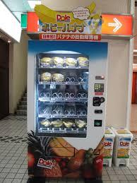 Robbing Vending Machines Mesmerizing Vending Pixelpush Design