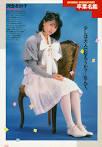 河合その子の最新おっぱい画像(18)