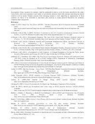 essay on blog justice in urdu