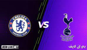 مشاهدة مباراة تشيلسي وتوتنهام بث مباشر اليوم بتاريخ 04-08-2021 في مباراة  ودية