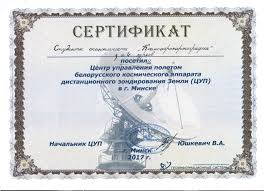 Тематика курсовых и дипломных работ kruzhok 1