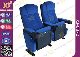 E Lounge Back Folding Movie Theater Chairs With Spring  Theatre Room