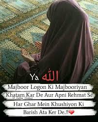 Islamic Quotes Islamic Quotes Islamic Love Quotes Urdu Quotes