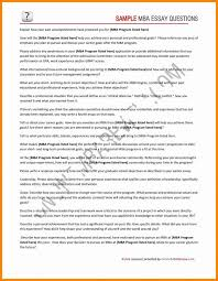 my best job essay example what is argument resume sample applying  essay hope toreto co mba essays samples ty1xl hope definition essay essay medium