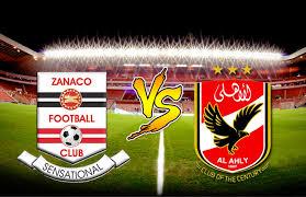 بث مباشر : الأهلي المصري × زاناكو - دوري أبطال إفريقيا يوم 1/7/2017
