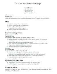 Skills To Put On Resume Custom Things To Put On A Resume For Skills Colbroco