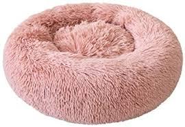 <b>Dog Beds</b>: Amazon.co.uk