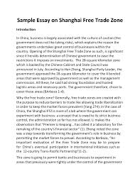 sample essay on shanghai trade zone
