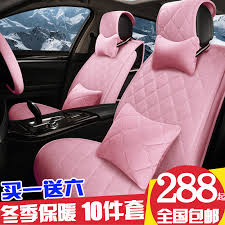 whole package seat cushion four seasons