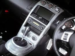 rsw carbon fiber interior kit 350z
