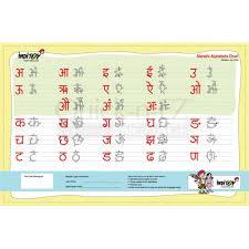 46 Precise Hindi Barakhadi Table