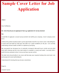sample cover letter applying for a job cover letter sample  simple
