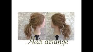 大人女子の簡単ポニーテールヘアアレンジ Ways表参道 木村一平 Youtube
