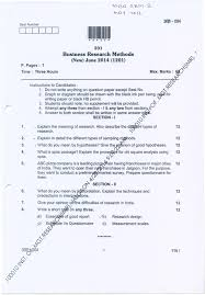 mba question papers studentcorner academics questionpaper mba 201 business research methods jpg pdf 539kb feb 11 2017 08 45 12 am
