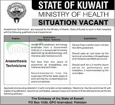 anesthesia technician anesthesia technician jobs in ministry of health in kuwait jobs in
