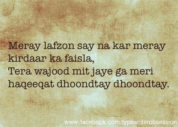 urdu shayari in hindi on life