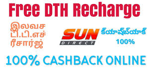How to do Free Sun Direct TV Recharge Online or 100% Cashback on DTH Rec...  in 2020