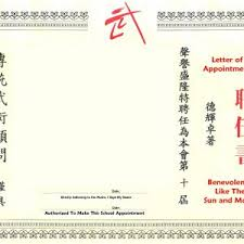 martial arts certificate template karate certificate template new template martial arts certificate