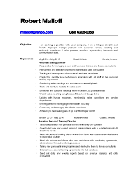 Modern Resume Template Cnet Microsoft Surface Book Review Cnet Attached Group Meet Resume Rob