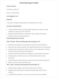 Job Description For Webmaster – Resume Tutorial