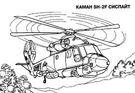 Small Picture Helicopter coloring pages for boys ColoringStar