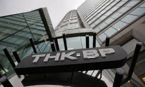 bp ditched arctic concerns for strategic deal russia  view of the tnk bp headquarters in moscow russia 24 2012