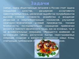 Приготовление сложных блюд из мяса реферат ka maz ru Как приготовить рыбные котлеты классические рецепт
