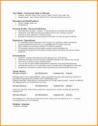 Best Resume Words Words To Use In A Resume New Awesome 100 Resume Words Ideas Simple 79