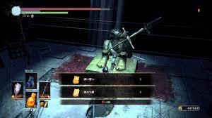 Great Lighting Spear Dark Souls 3 Sunlight Reward Sacred Oath Great Lighting Spear