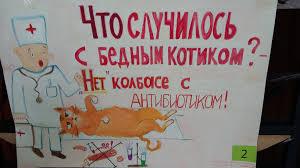 Подведены итоги конкурса Защита прав потребителей глазами  ВКонтакт