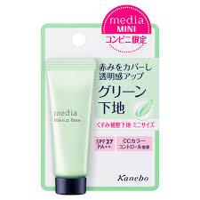 makeup base s green