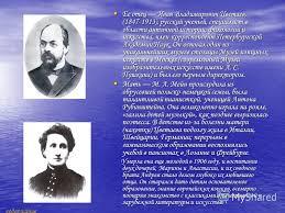 Презентация на тему Реферат Марина Ивановна Цветаева реферат  5 Ее