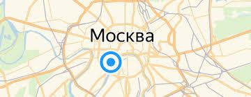 Новогодний декор Торг-Хаус — купить на Яндекс.Маркете