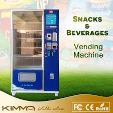 Yogurt Vending Machine Beauteous China Yogurt Vending Machine Stable Refrigerator China Vending