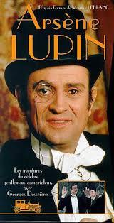 Arsène Lupin © O.R.T.F. Tous les droits réservés.Titolo italiano: Arsenio Lupin Nazionalità: Francia - Anni di produzione: 1971-1974 - arsenetv0wp7